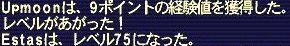 UO(051020-022854-17).jpg