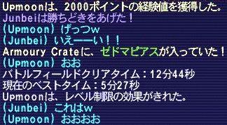 UO(051024-011018-30).jpg