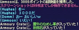 UO(051024-011229-31).jpg