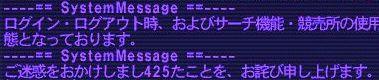 UO(051031-014222-11).jpg