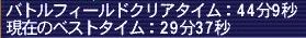UO(051129-220219-00).jpg