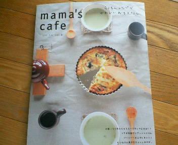 mama's cafe vol.3