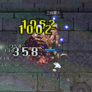 20071104013356.jpg