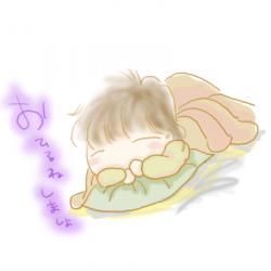 ゆっくりお昼寝