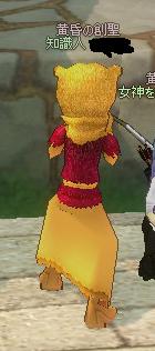 某黄色いクマ