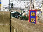 shimokitazawa20.jpg
