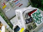 shimokitazawa23.jpg