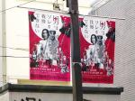 shimokitazawa36.jpg