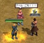 20060401114140.jpg
