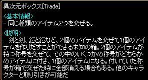 20071024095535.jpg