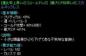 20071025171259.jpg