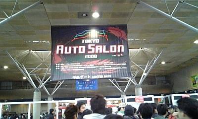 autosalon087.jpg
