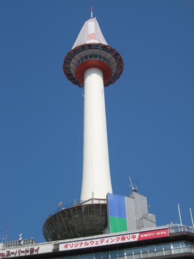 kyototower.jpg