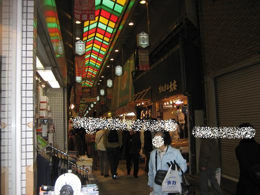 nishikiichiba.jpg
