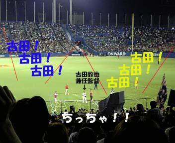 yakuruto1.jpg