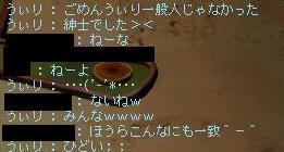 20070209130851.jpg