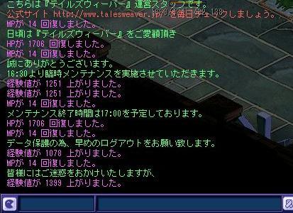 20070322163604.jpg