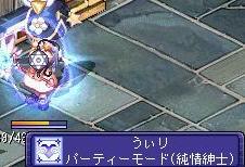 20070325201110.jpg