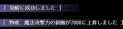 20070329110816.jpg