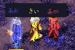 20070429145610.jpg
