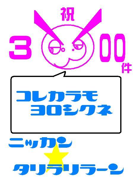 20050818102707.jpg