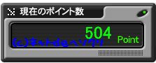 103_2.jpg