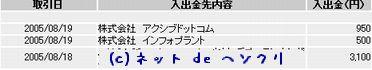 blog819.jpg