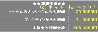 blog97.jpg