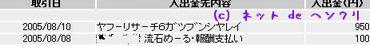 blog_810.jpg