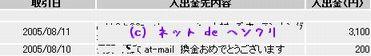 blog_811.jpg
