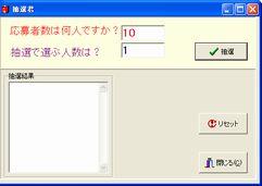 blog_817.jpg