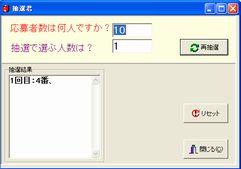 blog_817_.jpg