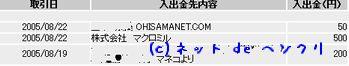 blog_822.jpg