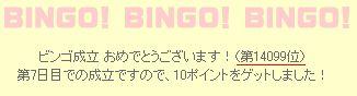blog_828.jpg