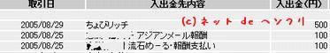 blog_830.jpg