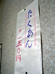 P1110013.jpg
