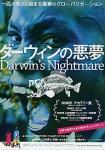 drwin2.jpg