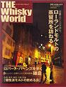 whisky_08.jpeg