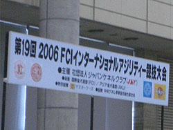06060301.jpg