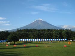 北から見た富士山
