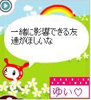 20050923144101.jpg