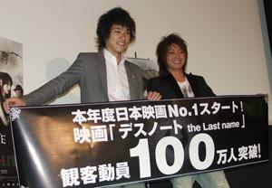 news_1106_2.jpg