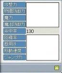 20070404183254.jpg