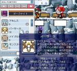 20070806220536.jpg