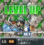 lv52.jpg