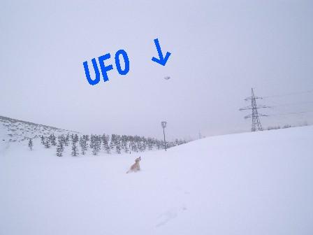 UFO出現!