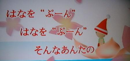 はなをぷ~ん♪