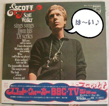 【本名】 スコット・エンゲル