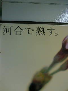 20070322123500