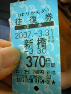 20070330151253